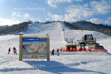桂沢国際スキー場